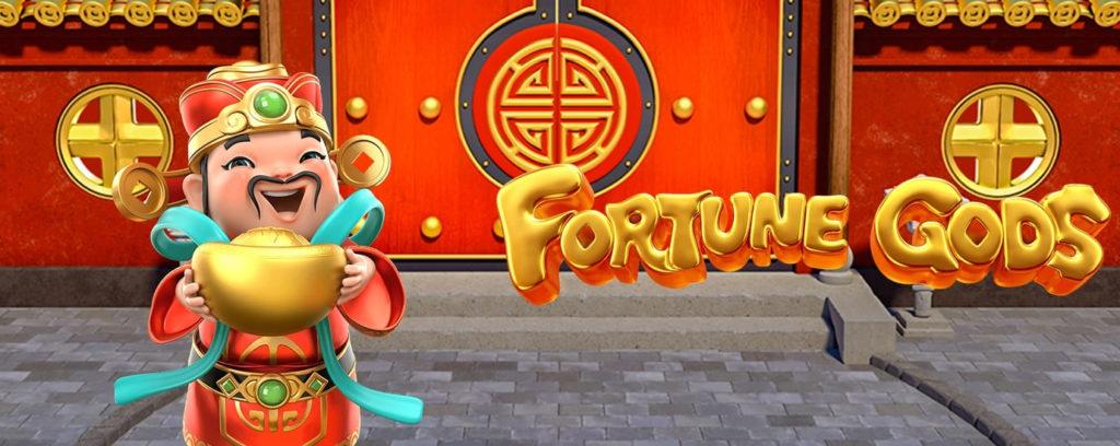 """พาทุกคนมาลุยทำกำไรกันในเกมใหม่จากค่าย PG กับ """"สล็อต Fortune Gods"""""""