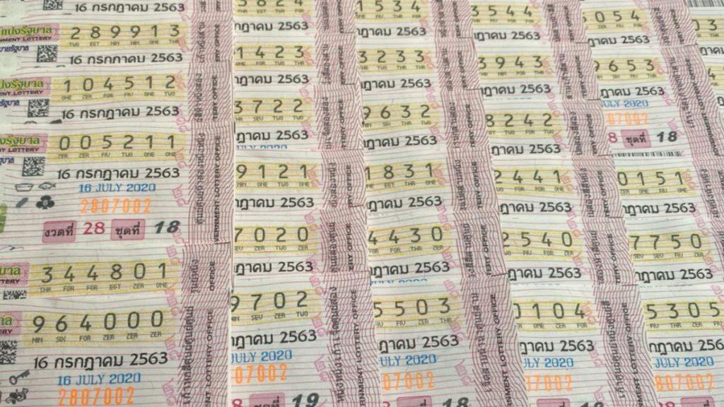 """เลขเด็ดจาก """"หวยตารางดำ""""…มีผลอย่างไรกับการแทงหวยบนดินของไทย"""
