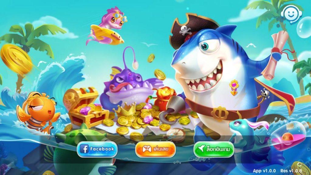 เกมยิงปลาออนไลน์ ยิงปลาในมหาสมุทร ลุ้นรับเงินรางวัลแบบต่อเนื่อง