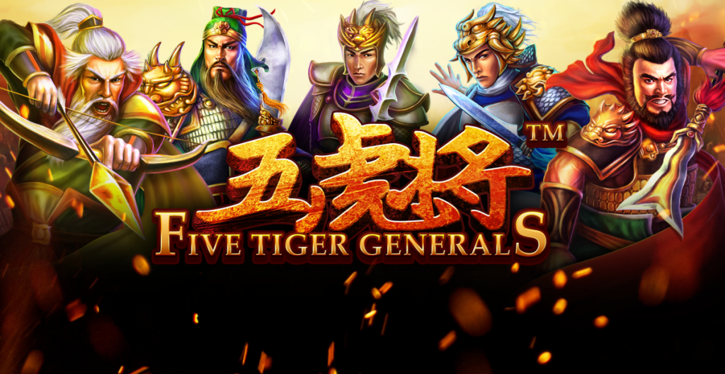 """Five Tiger Generals"" สืบหาตำนาน 5 นักรบที่จะพาทุกท่านไปสู่เงินทองอันล้ำค่า"
