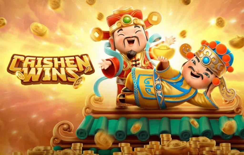 Caishen Wins เทพเจ้าให้โชค ที่มาในรูปแบบเทพเจ้าให้โชคของประเทศจีน