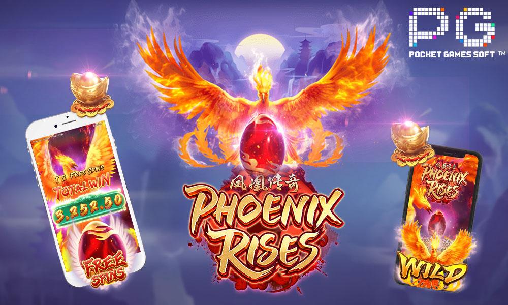 Phoenix Rise ตำนานนกฟีนิกซ์ เกมสล็อตออนไลน์